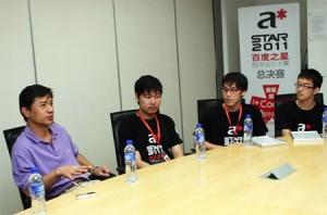 百度CEO李彦宏和获奖前十名畅谈技术 TechWeb配图